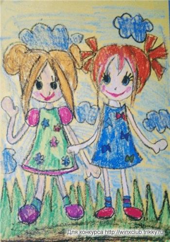 Блум и Флора