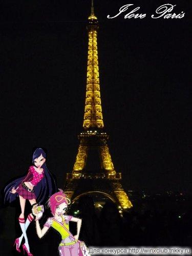 Муза и Текна на фоне Эйфелевой башни. Франция,Париж