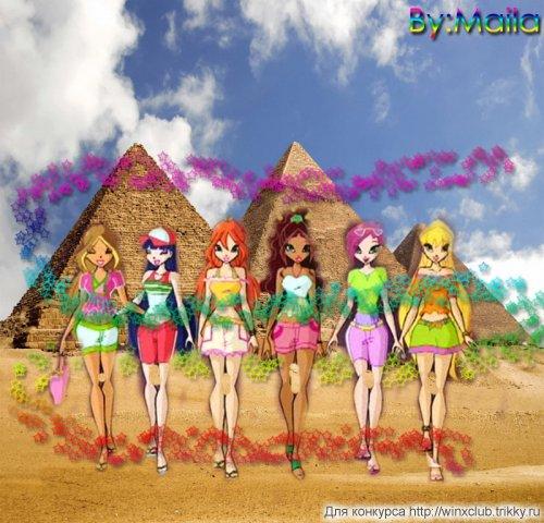 Винкс возле египетских пирамид.