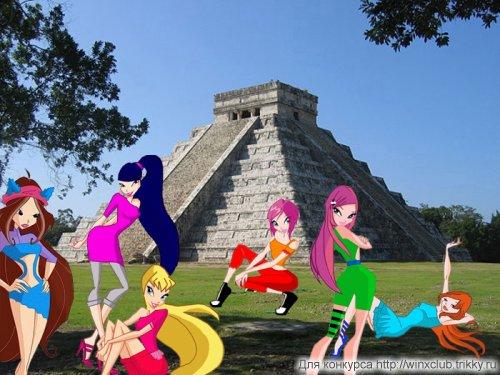 Винкс и пирамида индейцев майя Чичен-Ица