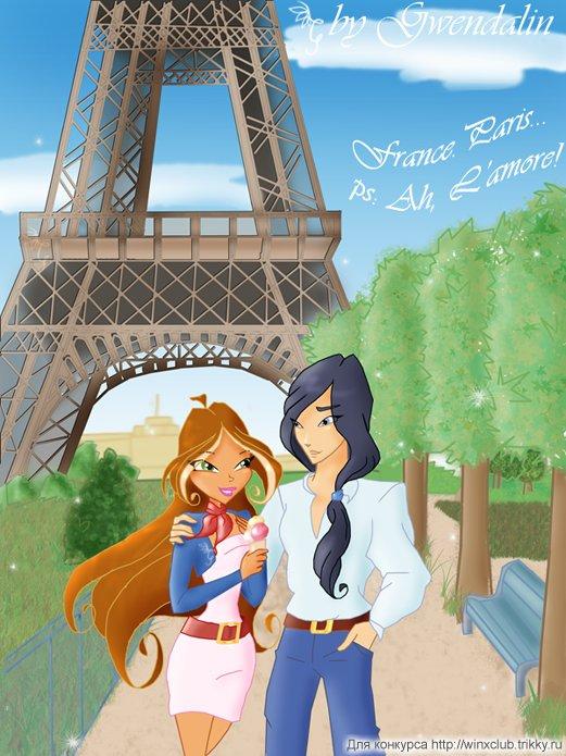 175. Флора и Гелия на фоне Эйфелевой башни, Париж (автор Гвэндалин