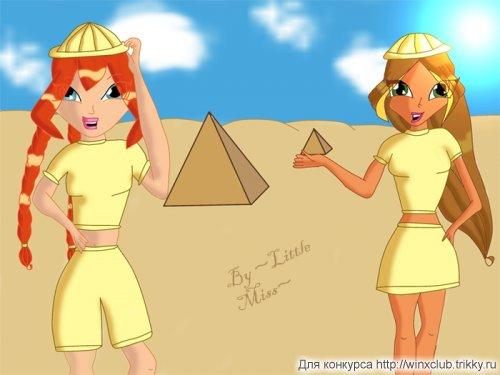 Блум и Флора в Египте