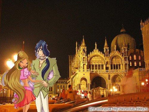 Романтика на площади ночной Венеции (Флора и Гелия)