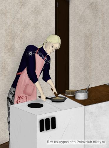 """""""Опять на всех готовлю!"""""""