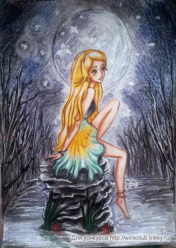 Стелла вокруг тишины и светящийся луны))это и есть её энергия))