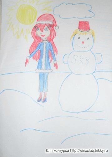 Зимняя любовь