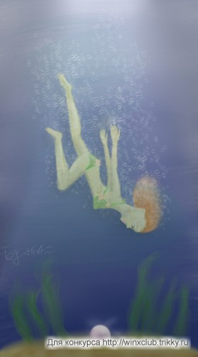 Miele: Underwater