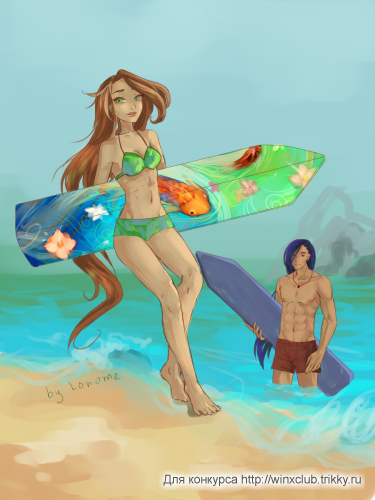 Surf with me