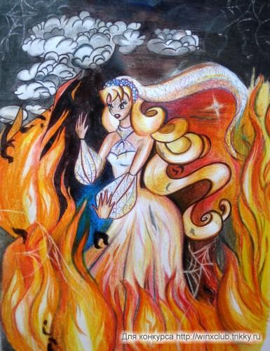 В вихре огня