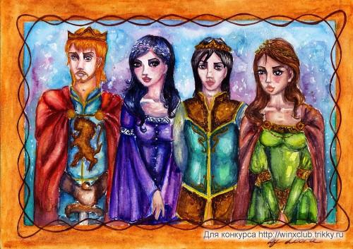 Кто хоть день правил Нарнией, тот навсегда король или королева.