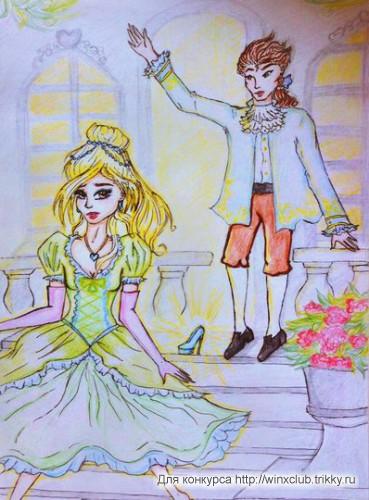 Убегая от принца