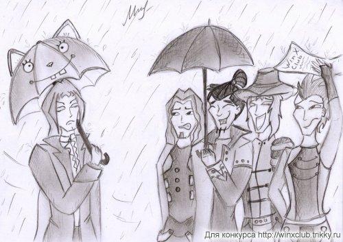 Валтор и ЧК под дождем