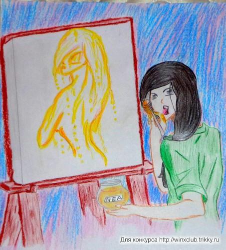 Истинный художник