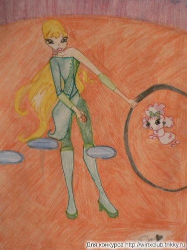Дрессировщица Стелла и смелая Джинджер