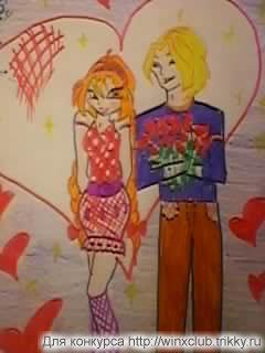 Блумчик и Скай в день святого валентина
