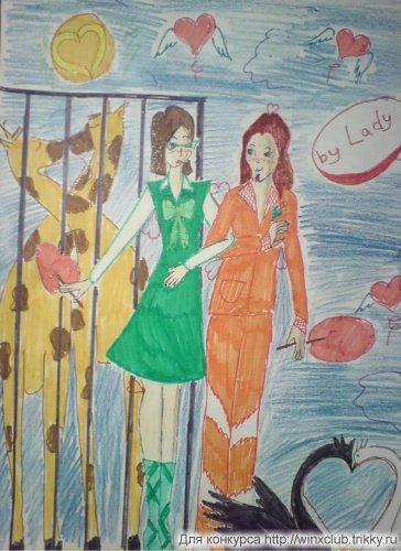 Любви все возрасты покорны или Гризельдо4ка и Огрон гуляют по зоопарку