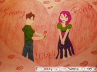 техна + тимми=love