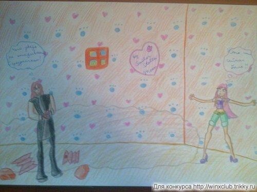 Рокси и Огрон (14 фев.) На пути к любимой и стена с дверью не преграда... Х)))