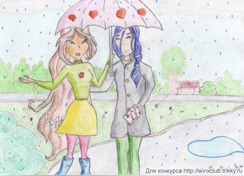Дождик 14 февраля!