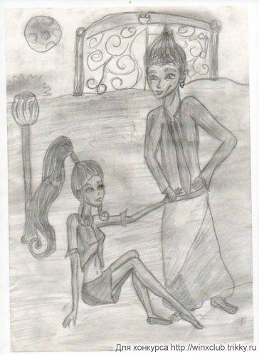 Айси и Думаша