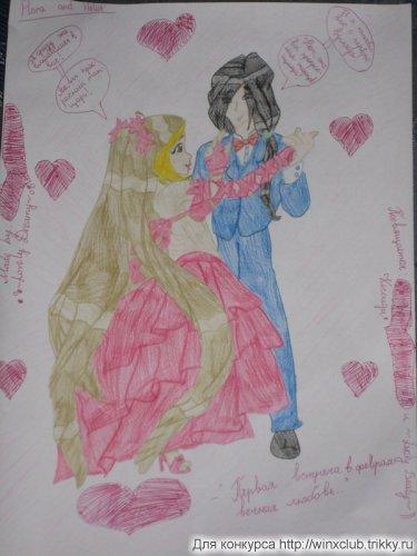 """Флора и Гелия: """"Первая встреча в феврале - вечная любовь..."""" Посвящаю Кессиди и Татьке))"""