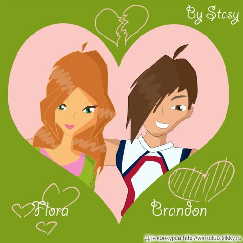 Flora & Brandon