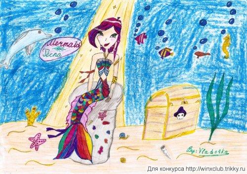 Mermaid Tecna.