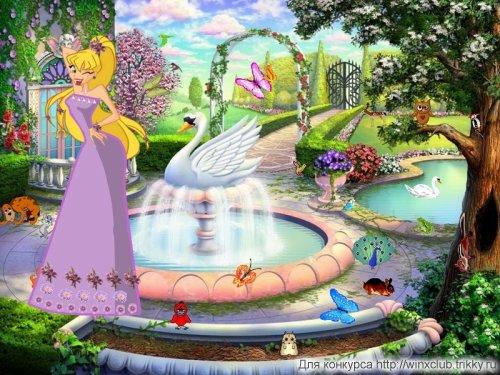Принцесса лилий