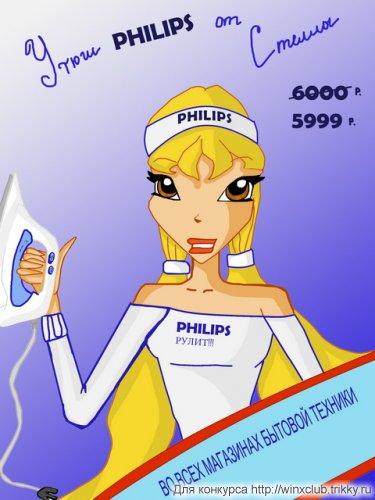 Реклама утюга Philips