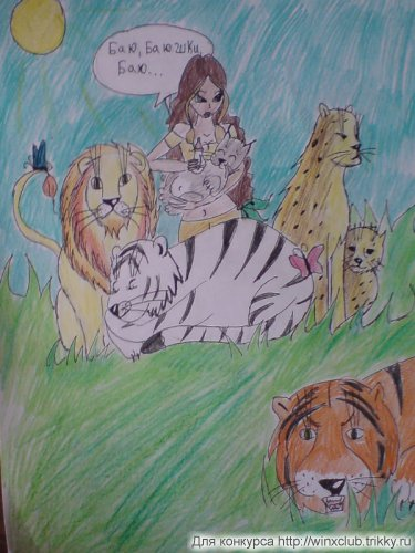 Layla and big cats