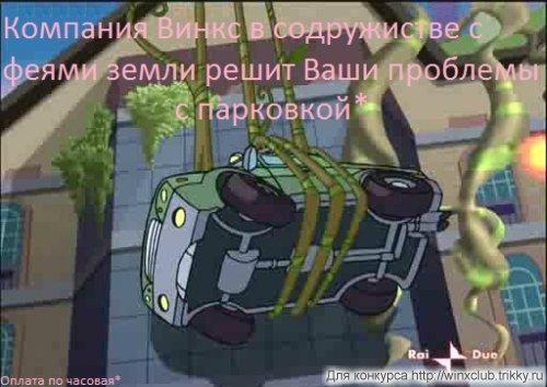 Реклама)
