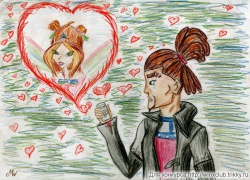 Невозможная любовь...