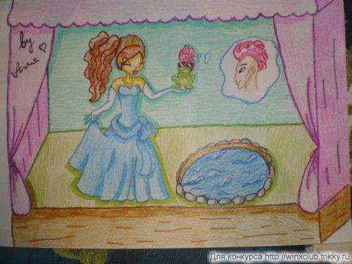 Принцесса и лягушка (Лейла - принцесса, Думан - заколдованный принц-лягушка)