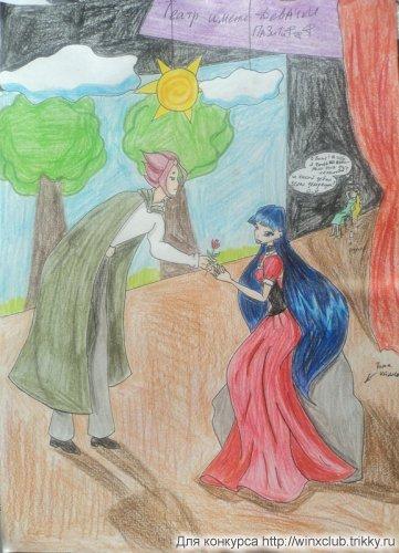 """-Для такой красивой девушки я бы не пожалел даже всех роз Картехогского леса!(сказка """"Там Лин"""")"""