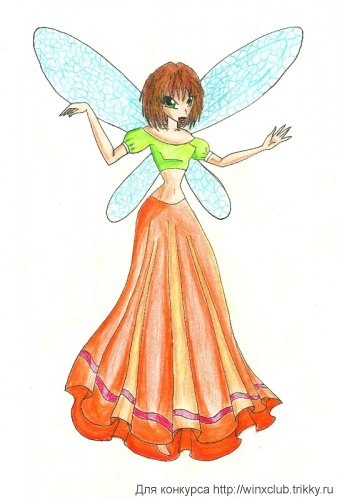 Fairy of Miracle-Herb