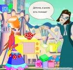 Фея тепла Бэтти прибывает в Алфею