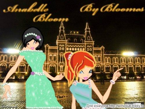 Анабелла и Блум рядом с Гумом