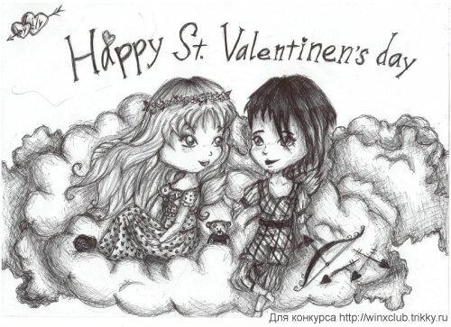 C Днём Святого Валентина!:)