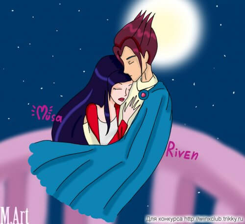 Musa and Riven