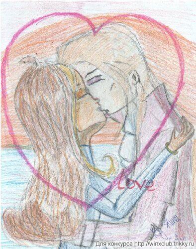 Валтор и Флора. Поцелуй. Закат.