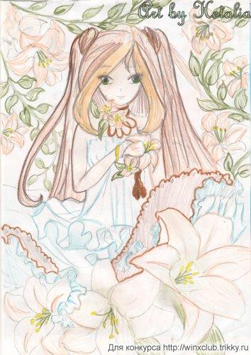 Fleur Nymphe