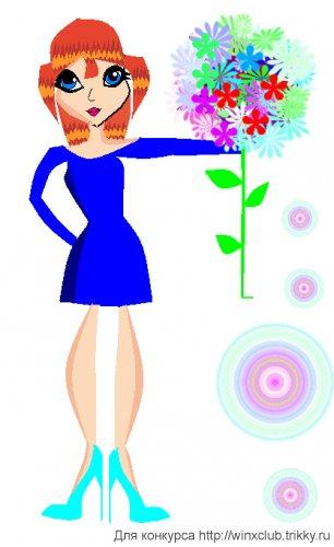 Блум 15 лет:Ой,Скай цветочки!