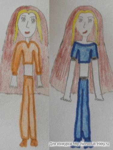Две Дарси