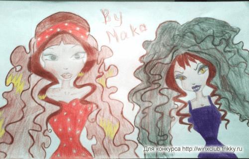 Лейла и Темная Лейла!