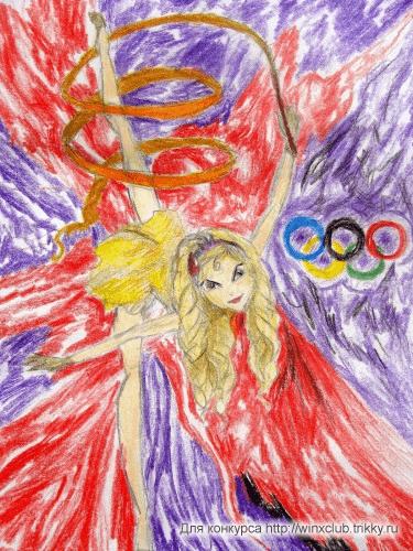 Леди Ди.Художественная гимнастика