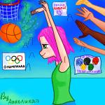 Текна баскетболист или самая честная на свете олимпиада