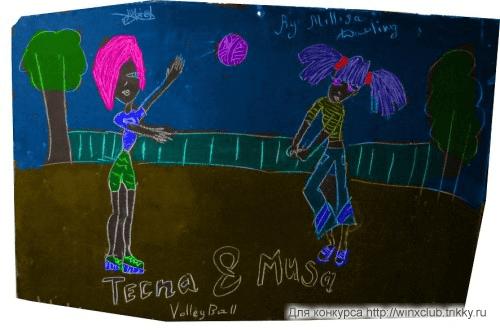 Tecna and Musa
