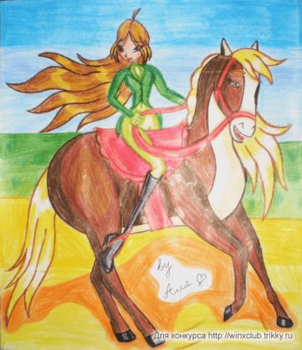 Конный спорт, выездка (пируэт)