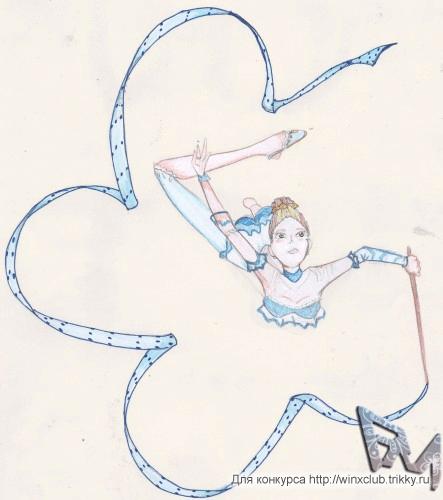 Цветок гимнастики