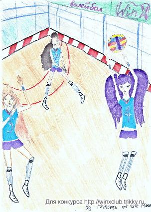 винкс играют в волейбол)